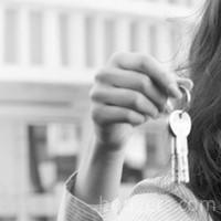 Logo Agence Bleu Immobilier