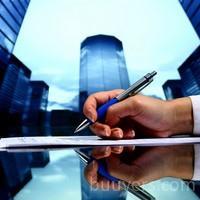 Logo Agence Centre Immobilier