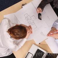 Logo Aic (Aménagement Immobilier Et Commercial)