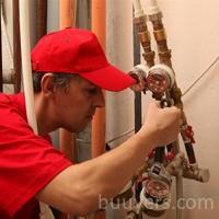 Logo Allia Maison Leduc Réparateur Installateur Qualifié