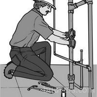 Logo Dubourdeaux Michel Installation de chauffage gaz