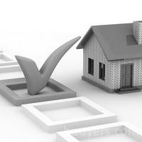 Logo Investigation Et Investissement Immobilier