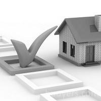Logo M-C Sauvaire Immobilier