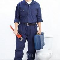 Logo Neuzy Installation Plomberie Chauffage Sanitaire