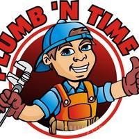 Logo R Et P Plomb'Art