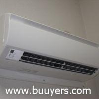 Logo Installateur Climatisation  Loubens