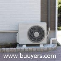 Logo Installateur Climatisation  Louchats
